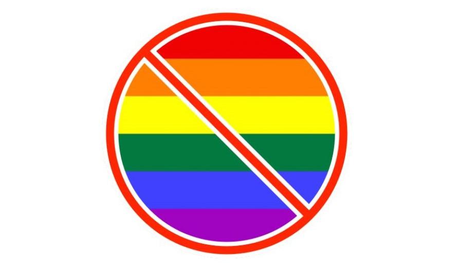 Ставлення Церкви до ЛГБТ