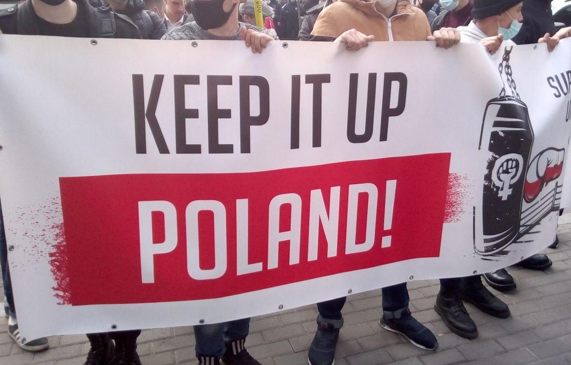 Акція під посольством Польщі