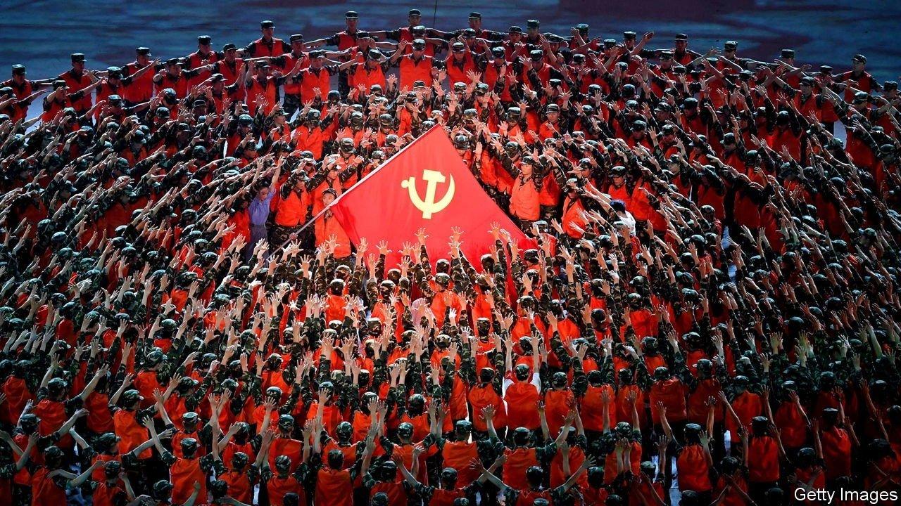 Україна-Китай