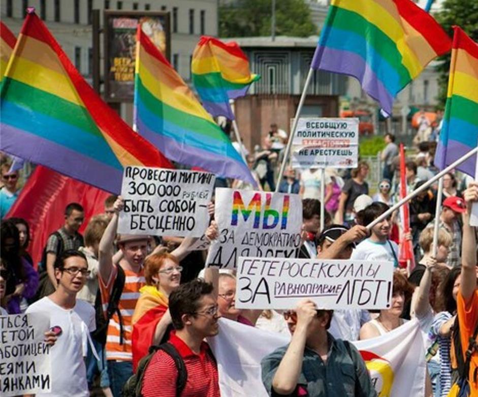 ЛГБТ Росія